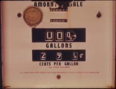 当店の灯油配達価格はほんとうに高いのか!?