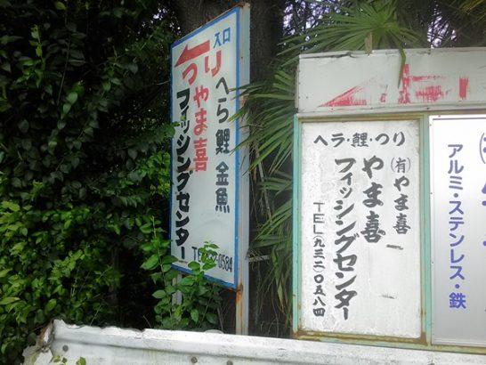 横浜市緑区青砥町の町並みと灯油配達と。